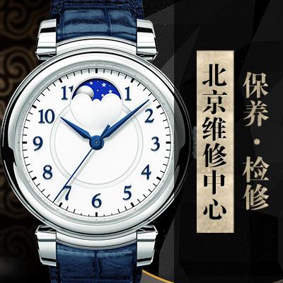 万国手表表盘里面为什么会生锈