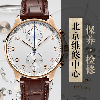 万国手表维护的正确方法