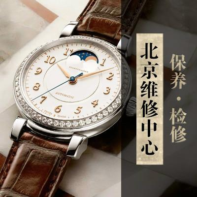 万国手表损坏的维修方法