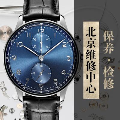 如何分辨万国手表的真假