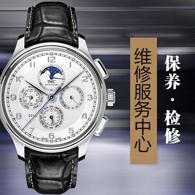 手表配件-(图)北京万国维修中心